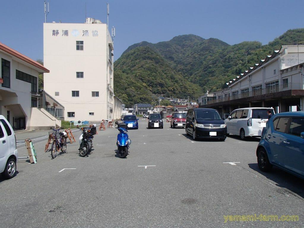 静浦駐輪場