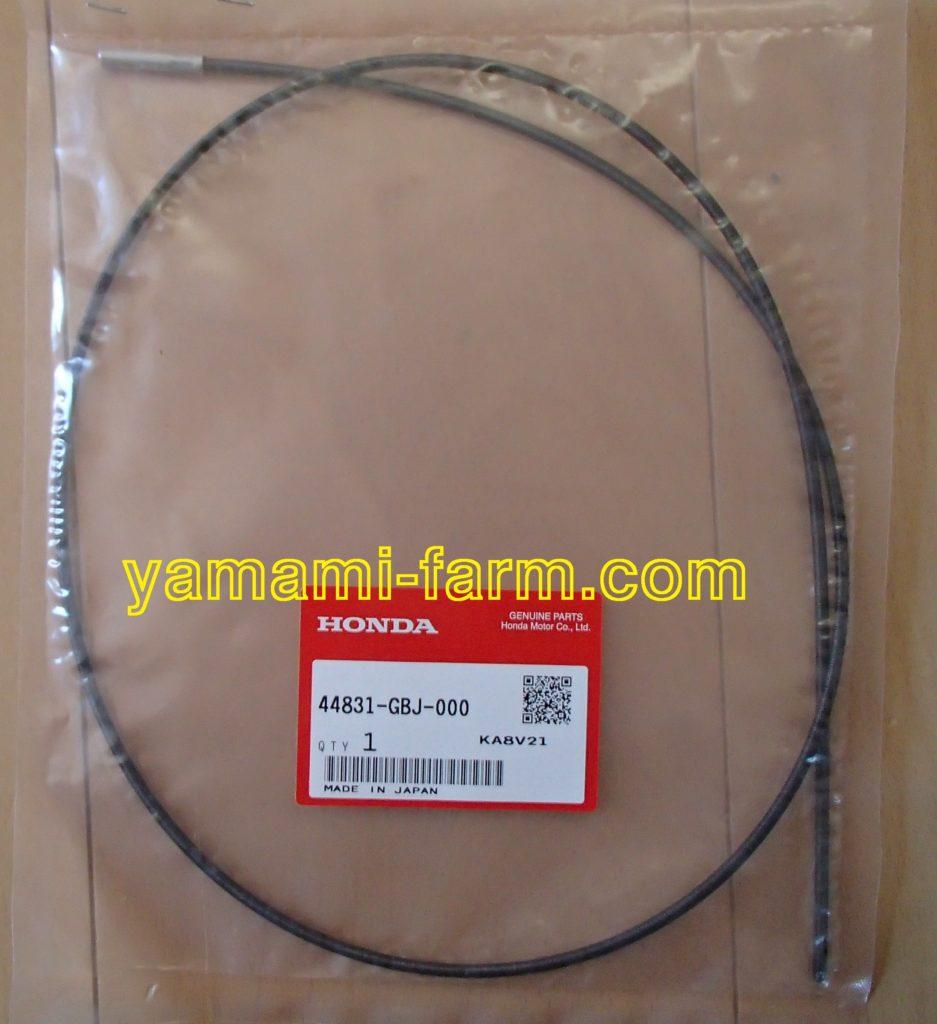 スピードメータ ケーブル スーパーカブ SUPERCUB 44831-GBJ-000